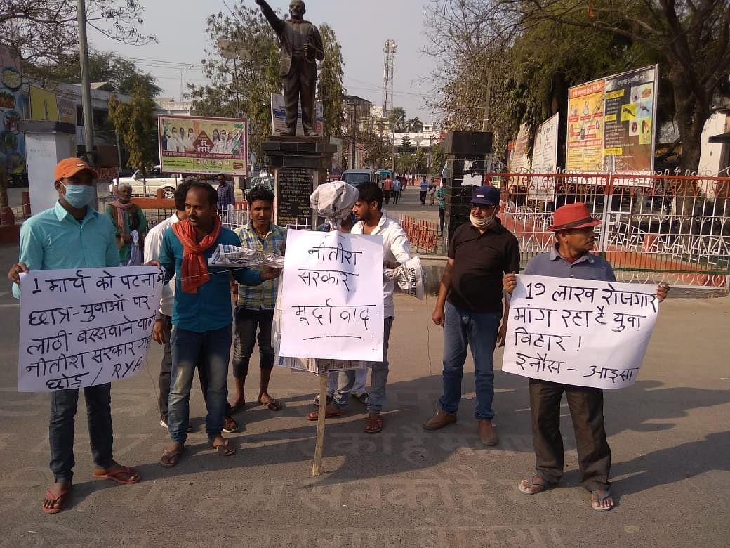 विधानसभा पर प्रदर्शन कर रहे छात्र-नौजवानों पर आइसा-इनौस ने किया प्रतिवाद मार्च , फूंका नीतीश कुमार का पुतला