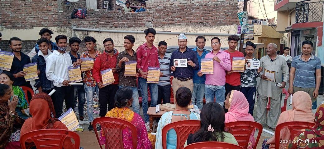 रजनी कश्यप ने कांग्रेस छोड़ी, आप में शामिल