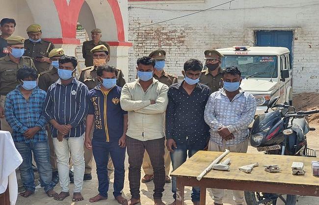 पुलिस ने छह लुटेरों को दबोचा, 1.62 लाख रुपये बरामद
