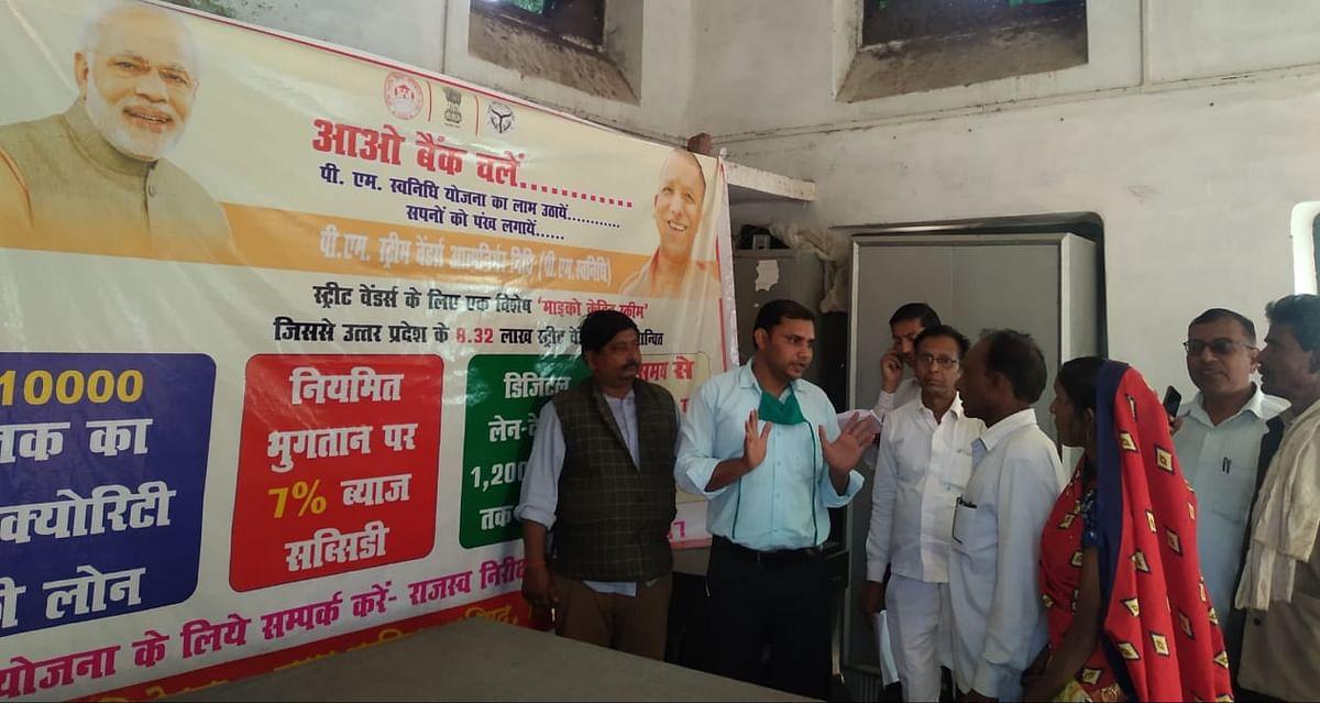 फतेहपुर : नगर पालिका द्वारा आयोजित पीएम स्वनिधि लोन मेला में दी गई जानकारी