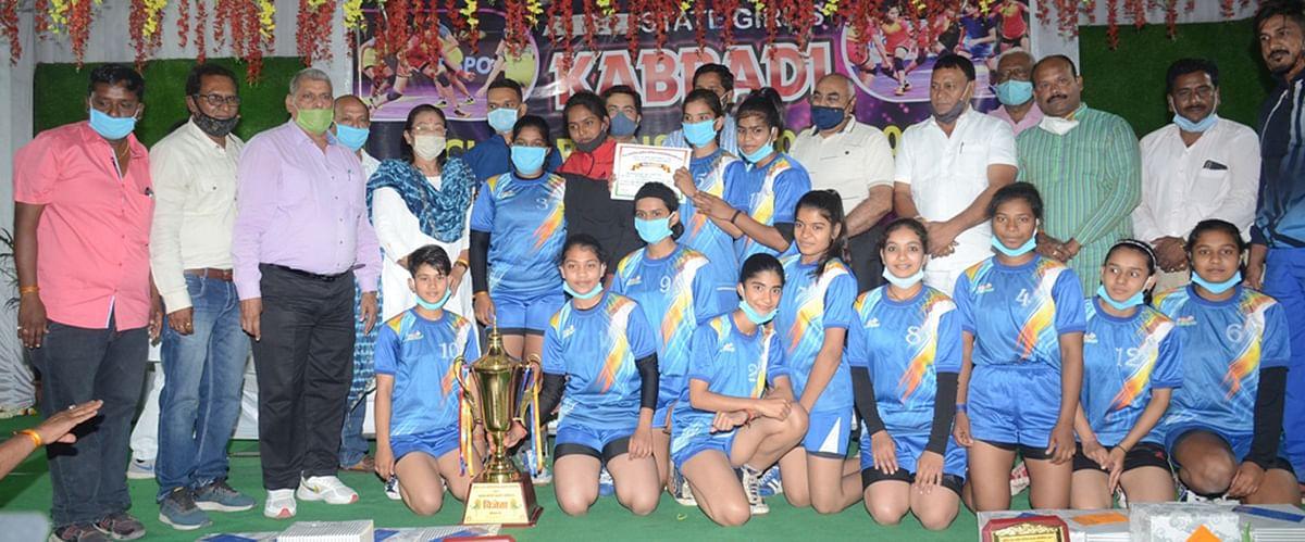 राज्य स्तरीय बालिका वर्ग कबड्डी प्रतियोगिता में भोपाल की टीम विजय रही