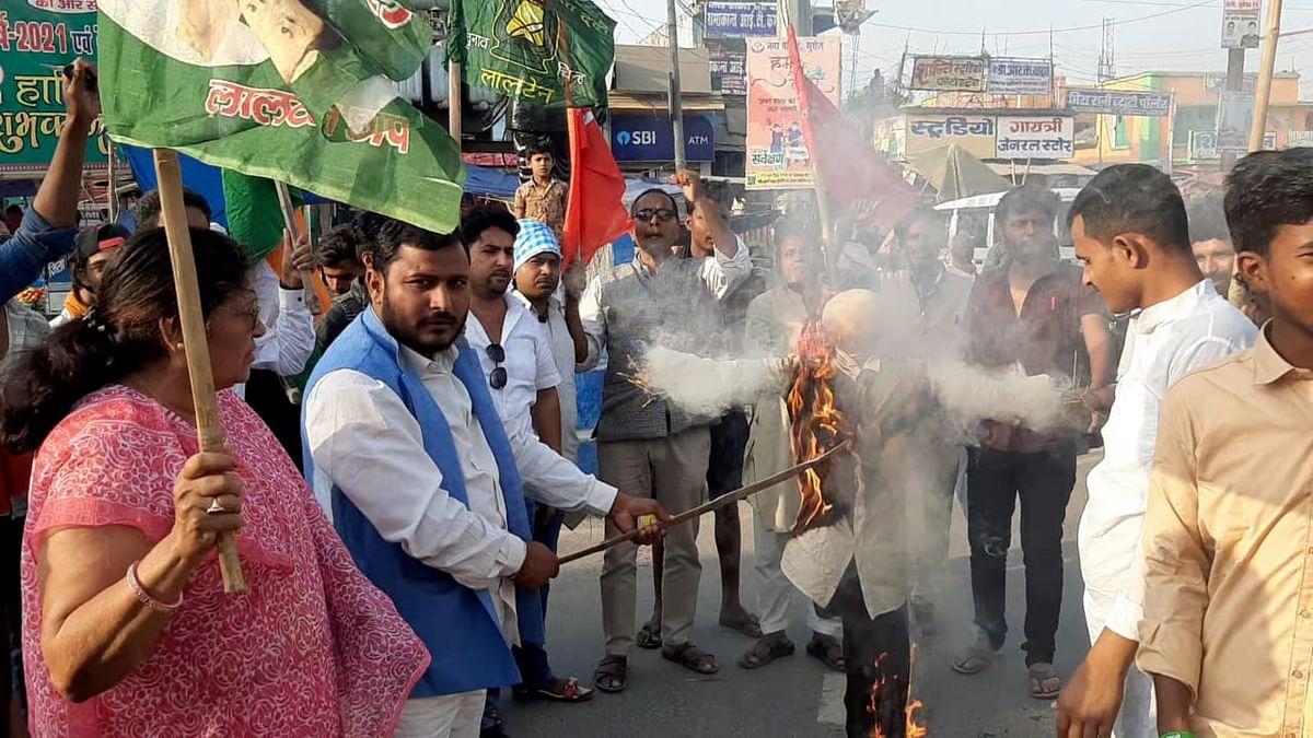 मुख्यमंत्री का पुतला दहन कर राजद ने जताया विरोध