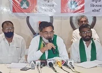 किसान आंदोलन को लेकर प्रेस कांफ्रेंस कर रहे किसान नेता हिरासत में लिए गए