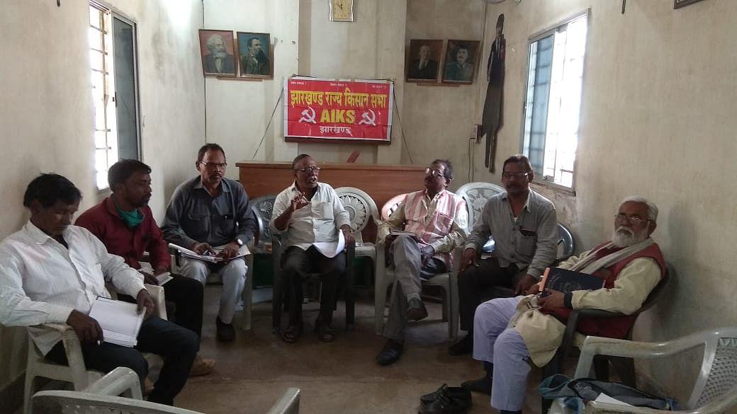झारखंड राज्य किसान सभा 18 मार्च को विधानसभा के समक्ष करेगा प्रदर्शन