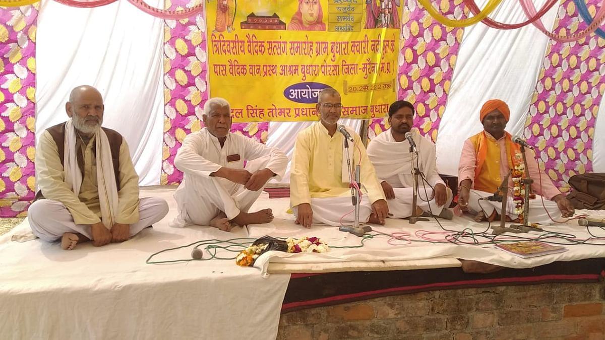 गोवर्धन पर्वत भगवान श्री कृष्ण का विग्रह रुप है: राम भूषण महाराज
