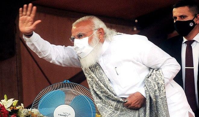 पुडुचेरी में नारायणसामी के नेतृत्व वाली कांग्रेस सरकार एक आपदा थी: PM मोदी