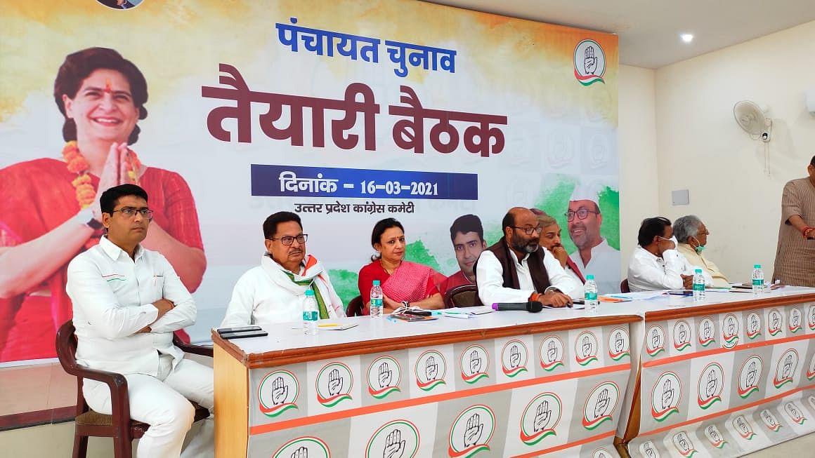 कांग्रेस स्थानीय मुद्दों के साथ पूरे प्रदेश में लड़ेगी पंचायत चुनाव: अजय लल्लू