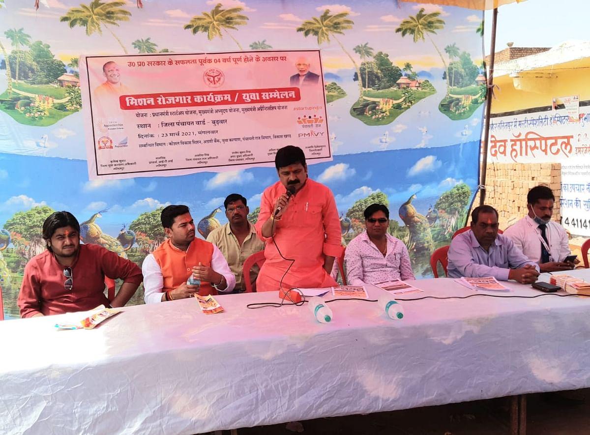 केन्द्र व प्रदेश सरकार युवाओं के लिए ला रही है विकास व रोजगार परक योजनाएं : नागेन्द्र गुप्ता