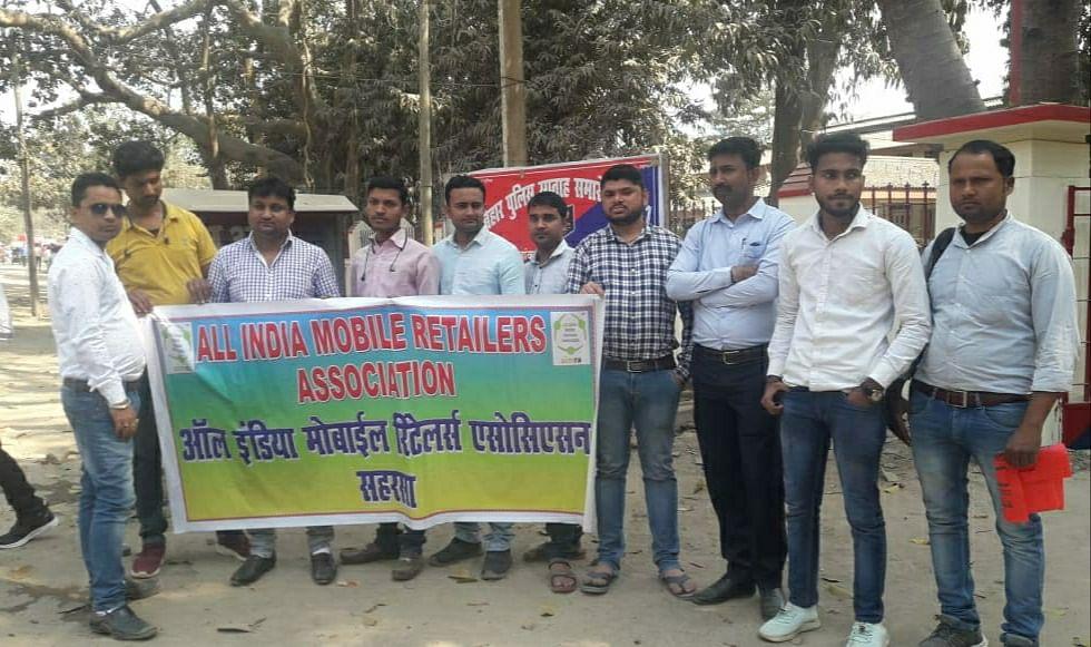 मोबाइल रिटेलर एसोसिएशन ने सुरक्षा को लेकर एसपी को दिया आवेदन