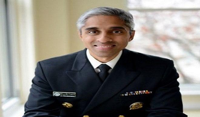 भारतीय मूल के डॉ विवेक मूर्ति ने ली अमेरिकी सर्जन जनरल के रूप में शपथ