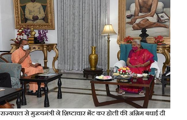 राज्यपाल आनंदीबेन से भेंट कर मुख्यमंत्री सहित अन्य लोगों ने दी होली की अग्रिम बधाई