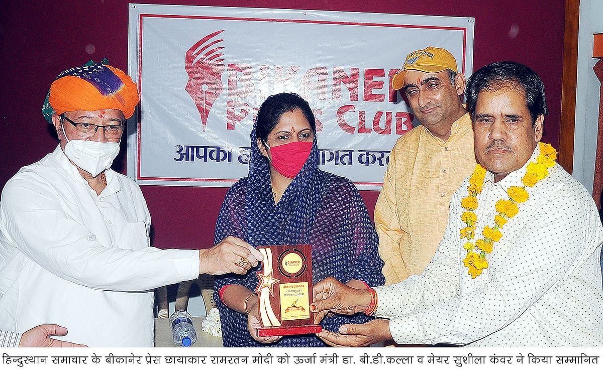 सर्वजन हिताय सर्वजन सुखाय की भावना से कलम चलाते हैं पत्रकार : ऊर्जा मंत्री डॉ बी डी कल्ला