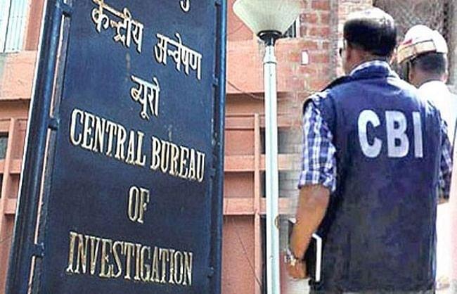 लखनऊ : चिटफंड घोटाले के आरोपित दम्पति को सीबीआई ने दबोचा