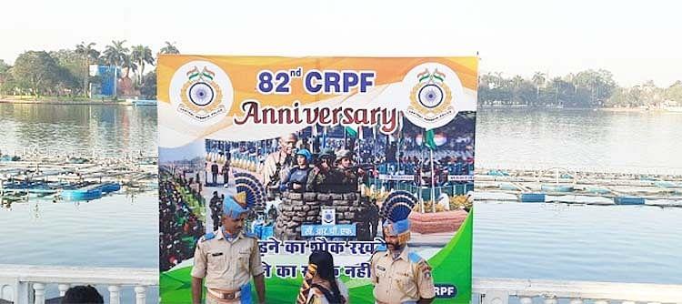 रायपुर : सीआरपीएफ ने मनाया 82वां स्थापना दिवस, लगाई हथियारों की प्रदर्शनी
