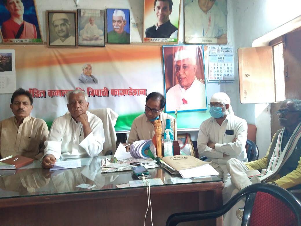 चिंतन शिविर में कांग्रेस नेता कृषि, रोजगार पर विशेषज्ञों के साथ करेंगे चर्चा