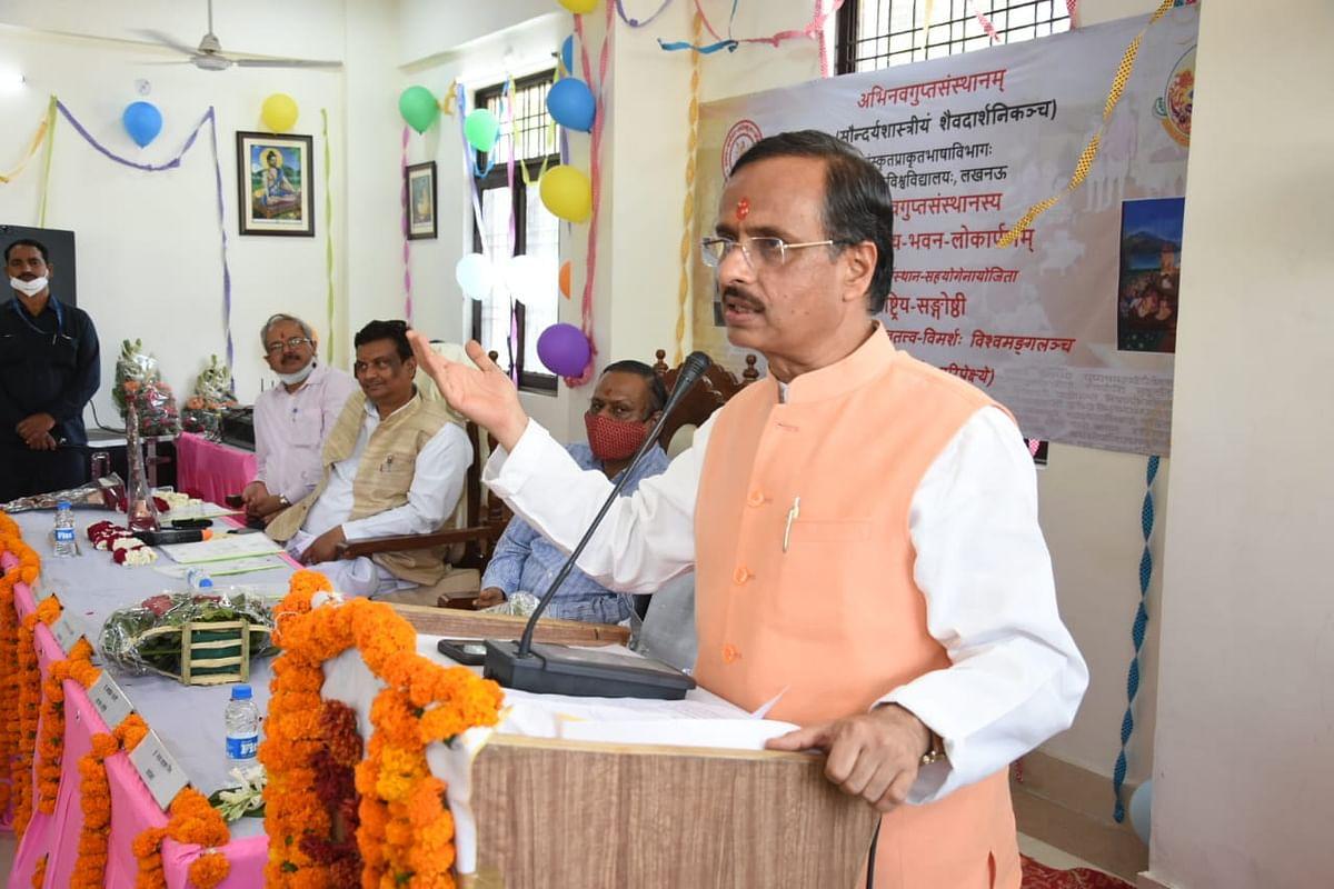 'संस्कृत वांग्मय में शिव तत्व विमर्श व विश्वमंगल' पर उपमुख्यमंत्री ने अप्रतिम महिमा का किया वर्णन