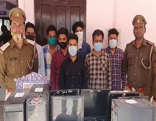 ज्योतिष के नाम पर धोखाधड़ी करने वाले गिरोह के सात सदस्य गिरफ्तार