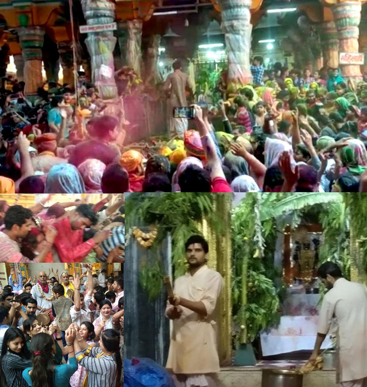 द्वारिकाधीश मंदिर : ठाकुरजी के रंगों में सराबोर हुए श्रद्धालु, नाची महिलाएं