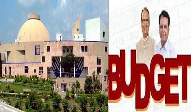 मध्य प्रदेश विधानसभा में आज पेश होगा राज्य का बजट, आत्मनिर्भर मध्य प्रदेश की थीम पर विकास को लेकर रहेगा फोकस