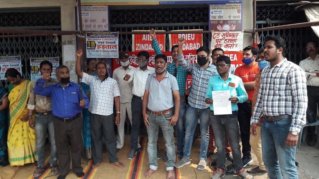 धमतरी में एलआईसी कर्मचारियों ने की हड़ताल, केंद्र सरकार की जनविरोधी नीतियों को लेकर लगाए नारे