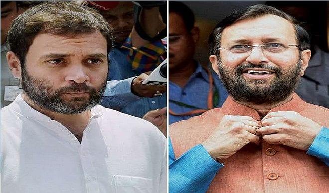मुंबई टू पुणे आज भी छापेमारी, ट्विटर पर राहुल गांधी और प्रकाश जावड़ेकर के बीच सियासी लड़ाई जारी