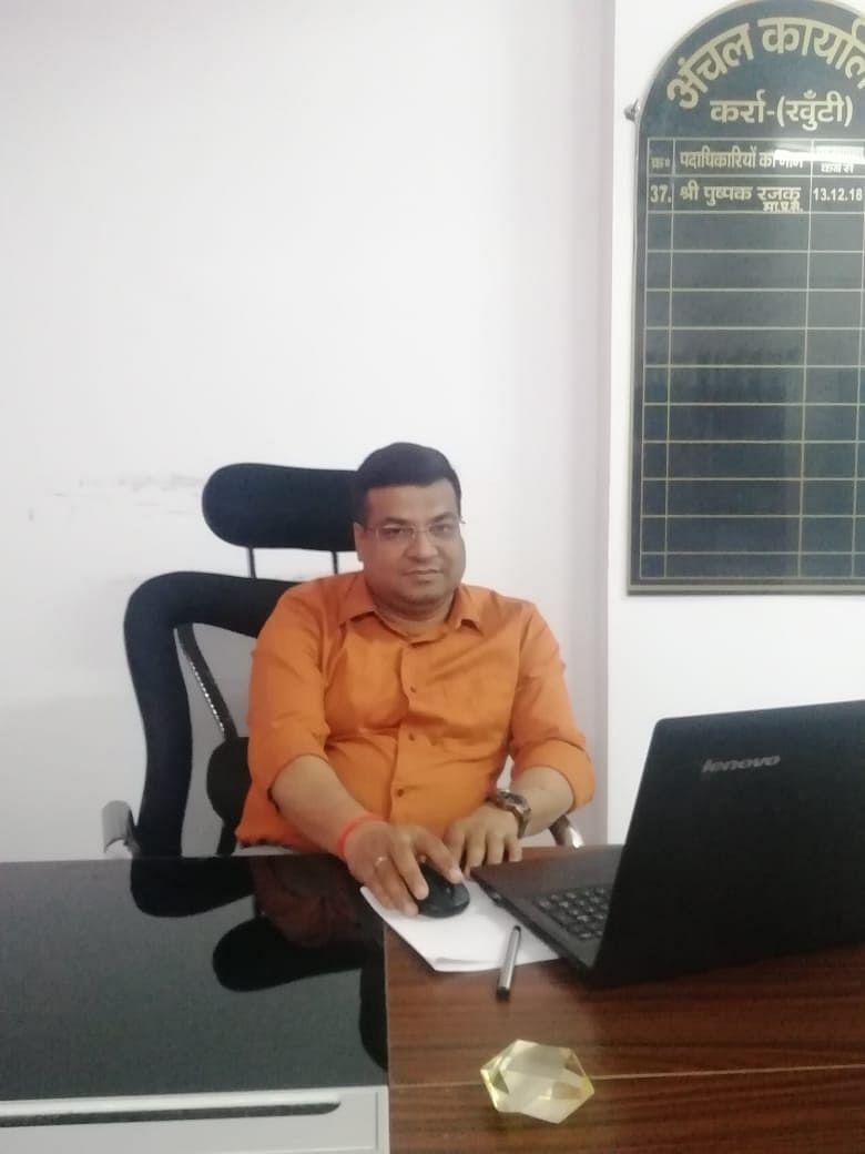 कर्रा के नये अंचलाधिकारी बैजनाथ कामती ने पदभार संभाला