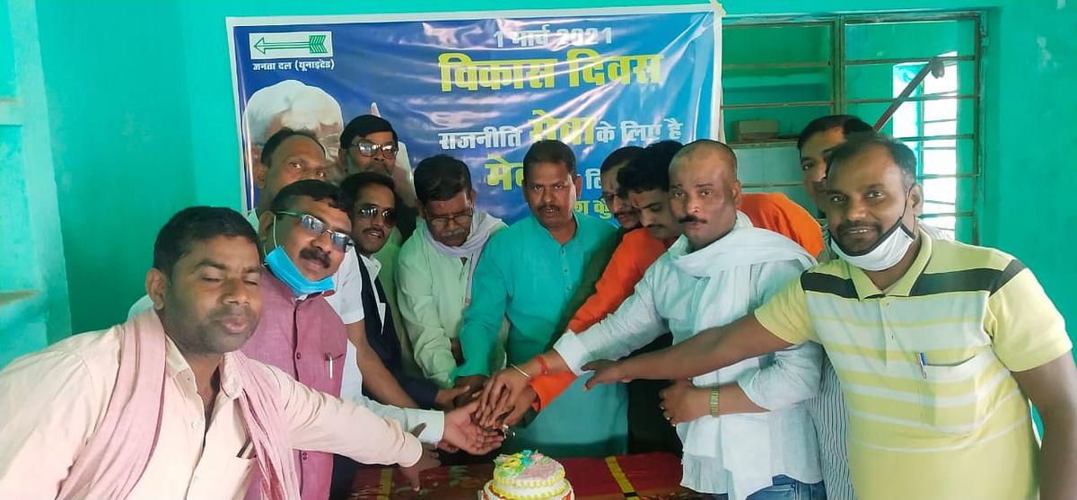 विकास दिवस के रूप में मनाया गया मुख्यमंत्री नीतीश कुमार का जन्मदिन