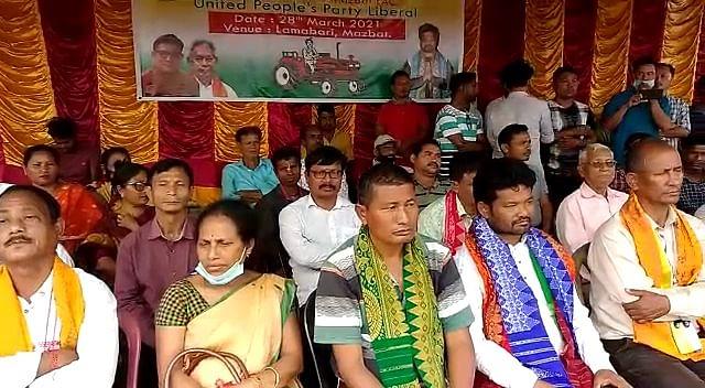 माजबाट में यूपीपीएल की विशाल चुनावी सभा आयोजित