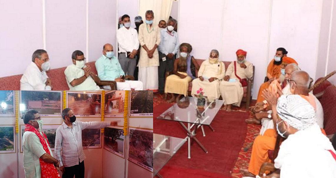 मथुरा : पर्यटन मंत्री ने वृंदावन कुंभ का लिया जायजा, साधु संतों ने उनके समक्ष रखी मांगे