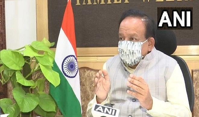 PM मोदी के 'कोवैक्सीन' लगवाने पर बोले हर्षवर्धन, प्रधानमंत्री ने देश को दिया स्पष्ट संदेश, खत्म होगा दुष्प्रचार