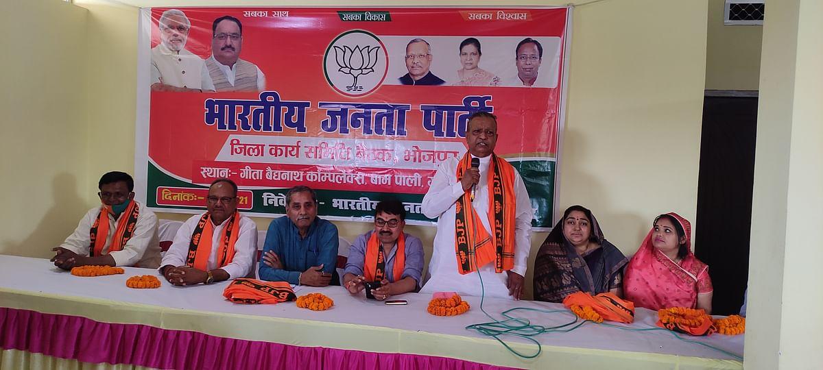 भाजपा  जिला कार्यसमिति की बैठक में जिला परिषद उम्मीदवार  चयन करने की बनी रणनीति, भावी कार्यक्रमो की भी हुई घोषणा