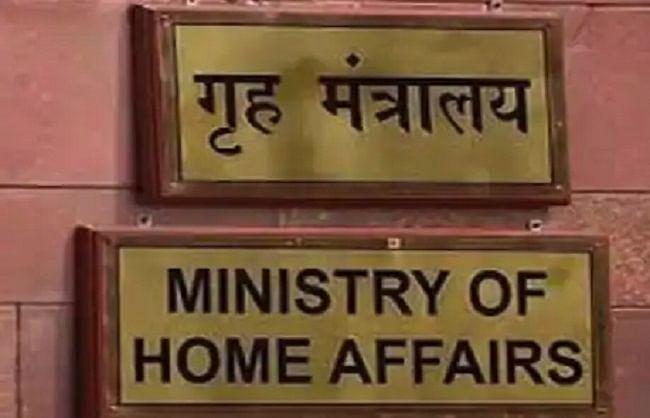 संस्कृत को राजभाषा बनाने का प्रस्ताव नहीं: गृह मंत्रालय