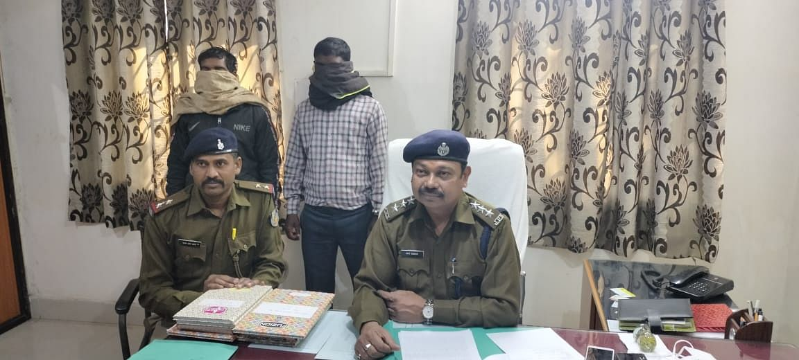 मारंगहादा के कोने मुंडा हत्याकांड का खुलासा, दोनों आरोपित पुलिस गिरफ्त में