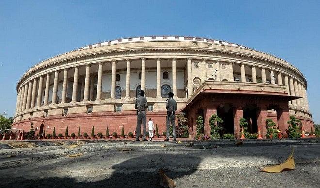 संसद में आज: किशोर न्याय संशोधन विधेयक लोकसभा से पास, GNCTD बिल पर राज्यसभा में विपक्ष का हंगामा