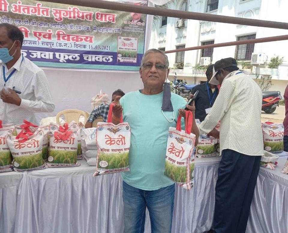 रायपुर : स्वाद के साथ सेहत के लिए बहुत फायदेमंद है लैलूंगा का जवाफूल चावल