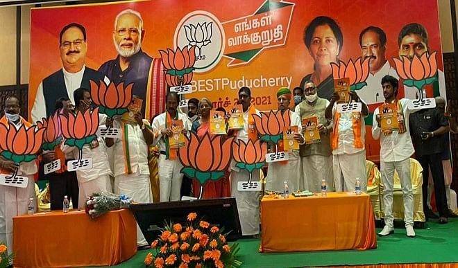 पुडुचेरी में निर्मला सीतारमण ने भाजपा का घोषणा पत्र किया जारी, बोलीं- जनता के सुझावों के बाद किया गया तैयार