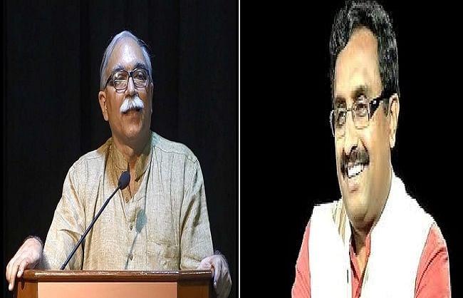 संघ के नए पदाधिकारी घोषित, अरुण कुमार सह सरकार्यवाह और राममाधव की वापसी