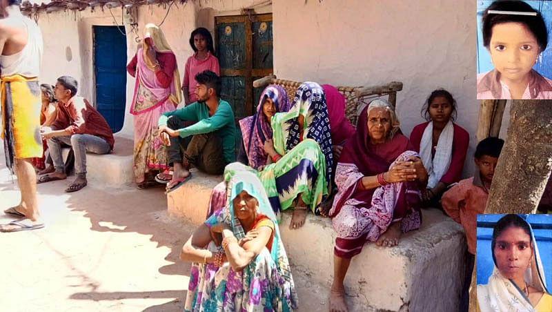 भोगनीपुर हादसाः हमीरपुर में एक परिवार के तीन लोगों की मौत, सात घायल