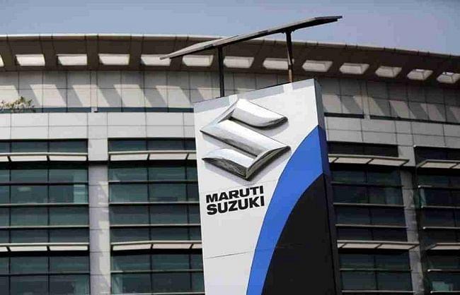 अप्रैल से महंगी हो जाएंगी मारुति की कारें, शेयर बाजार को दी जानकारी