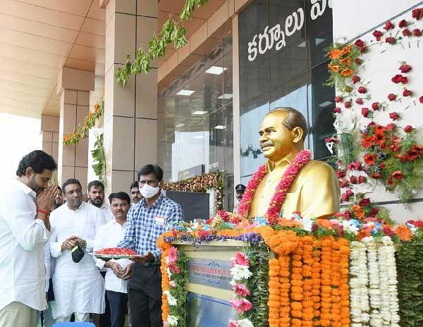 कुरनूल के नवनिर्मित हवाई अड्डे का मुख्यमंत्री ने किया उद्घाटन