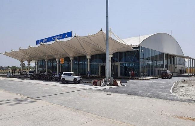 अरुणांचल प्रदेश को भा गई कुशीनगर एयरपोर्ट की टर्मिनल बिल्डिंग, राज्यपाल ने मांगा ब्यौरा