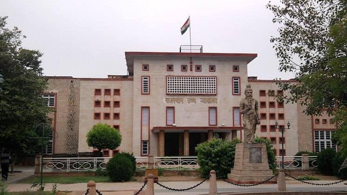 रुद्राक्ष हत्याकांड के अभियुक्त की फांसी की सजा आजीवन कारावास में बदली