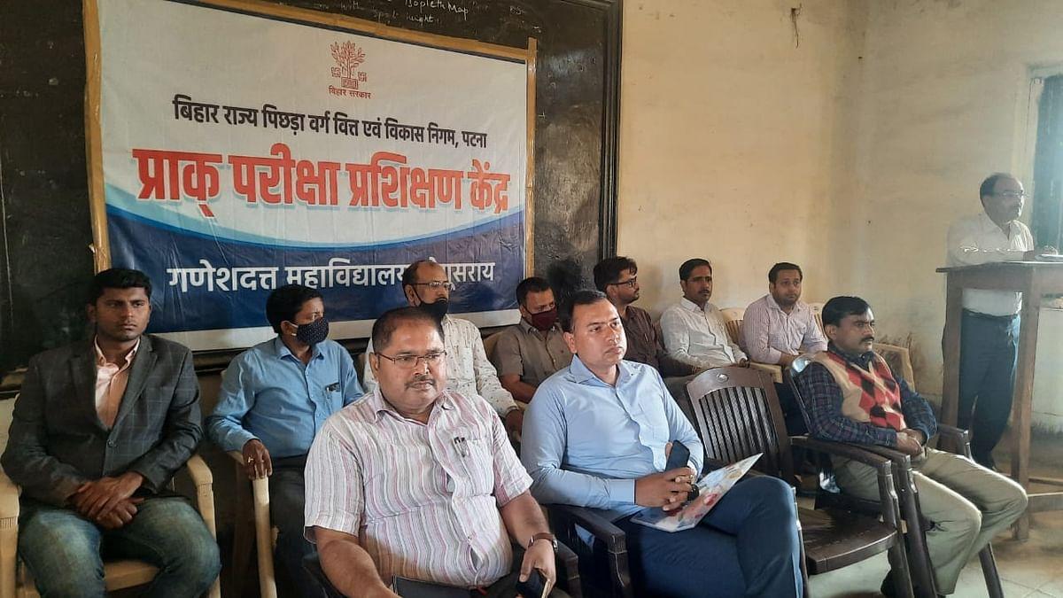 पिछड़ा वर्ग वित्त एवं विकास निगम ने आयोजित किया प्रेरणा सत्र