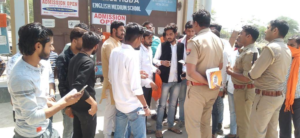 फतेहपुर: हिन्दू छात्रों पर नमाज, उर्दू व फारसी पढ़ने का दबाव बनाने का अभाविप ने किया विरोध