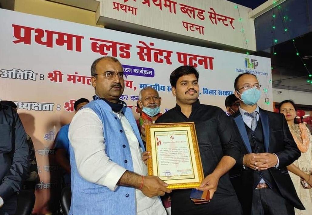 भोजपुर में चुनाव हराने वाले बागियों को भाजपा में किया जा रहा सम्मानित,जिनकी वजह से भाजपा ने गंवाई सीटें उन्हें मिल रहा सम्मान