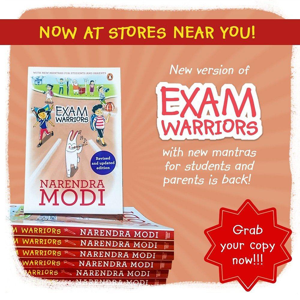 """प्रधानमंत्री की पुस्तक """"एग्जाम वॉरियर्स"""" का नया संस्करण बाजार में"""
