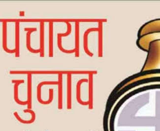 गोरखपुर : 1294 में से 437 ग्राम पंचायतें अनारक्षित