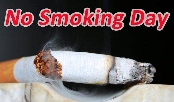 धूम्रपान करने वाले ज्यादातर लोग इसके बुरे प्रभाव से अंजान होते हैं