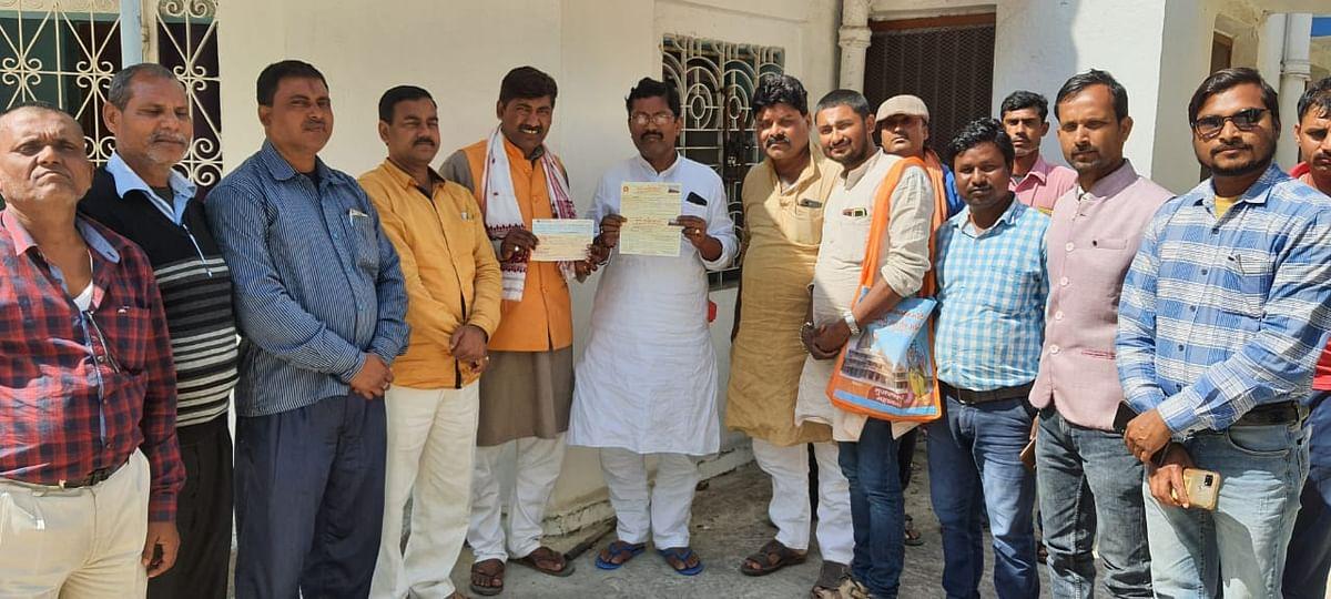 सांसद डॉ अशोक यादव ने श्री राम मंदिर निर्माण  समर्पण निधि में 1,13,322 रुपये प्रदान किया गया