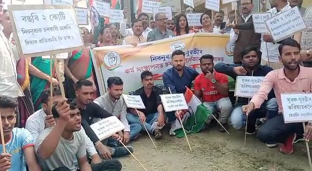 congress-protests-on-unemployment-issue